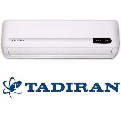 service de aire Tadiran
